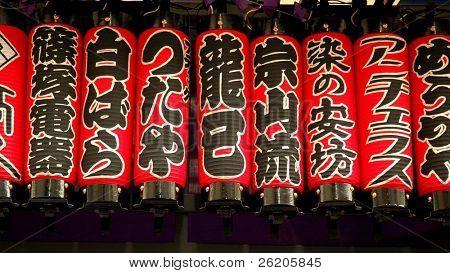 Red lanterns in Tokyo