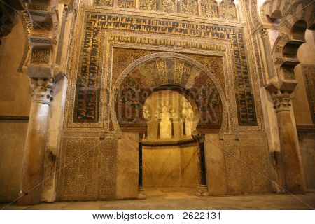 Cordoba Mosque Mihrab