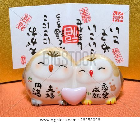 traditional japanese valentine's gift with owl lovers and hieroglyphic greeting card
