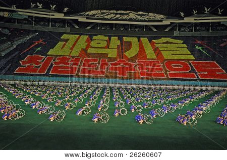 PYONGYANG - AUGUST 8, 2007: Biggest show in the world - Ariran Festival with the 150,000 people in the Pyongyang capital of North Korea, August 8, 2007, North Korea.