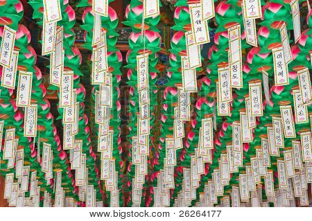 Lungta, ritual wish flags hanging inside of Buddhist Sinheungsa Temple in Seoraksan National Park, South korea
