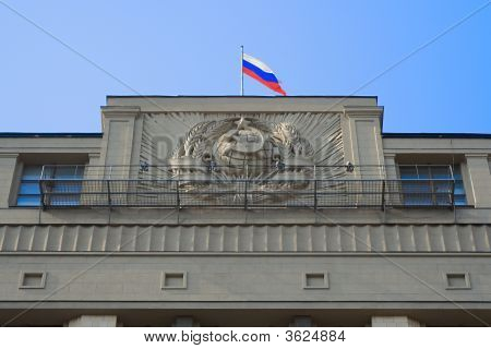 Top Of The State Duma Building