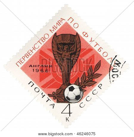Goddess Of Victory Nike Cup On Post Stamp