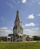 picture of ascension  - Church of the Ascension in Kolomna - JPG