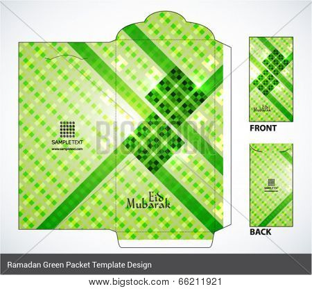 Vector Muslim Ketupat Elements Ramadan Money Green Packet Design. Translation: Eid Mubarak - Blessed Feast