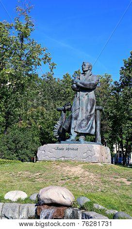 Yanka Kupala Monument In Moscow