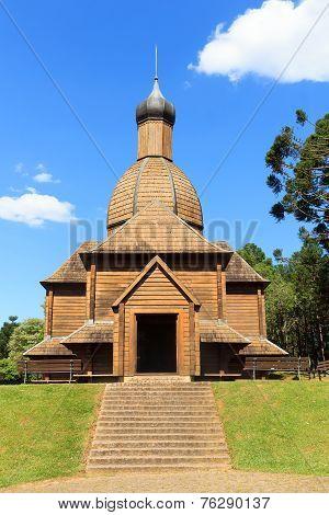 Church Of St. Michael, Ukrainian Memorial, Curitiba, Parana State, Brazil