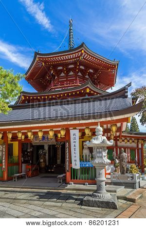 Wakayama, Japan - October 29 2014: Jofuku-in Is A Small Temple That Opened For Lodging For Tourist A