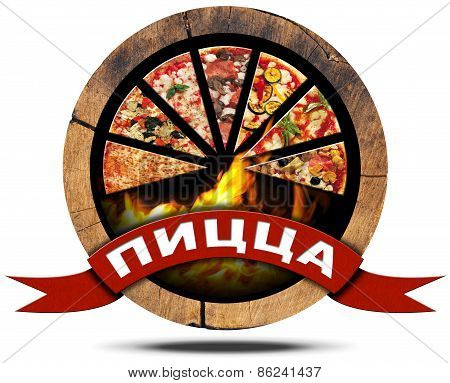 Pizza - Wooden Icon In Russian Language
