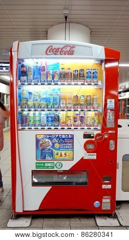 Osaka, Japan - March 2015 - Japanese Vending Machine At Metro Station