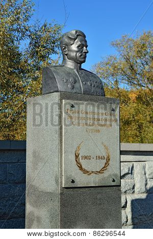 Monument To Hero Of Soviet Union S. S. Guryev. Kaliningrad, Russia