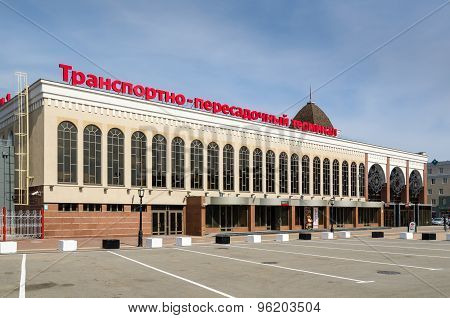 Suburban Terminal Building Of The Railway Station In Kazan.