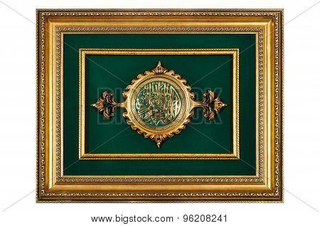Gold frame and islamic writing