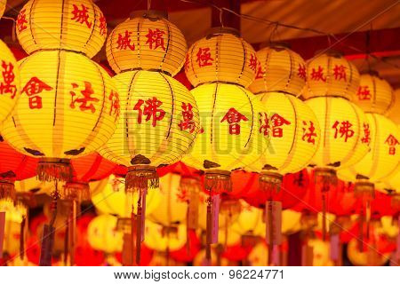 Penang, Malaysia - February 27, 2015: Chinese New Year red and yellow paper lanterns in Penang, Malaysia