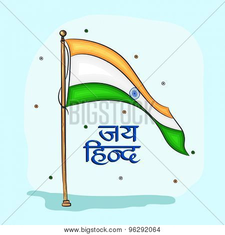 Beautiful waving Indian National Flag with Hindi text Jai Hind (Victory to India) on sky blue background for Independence Day celebration.