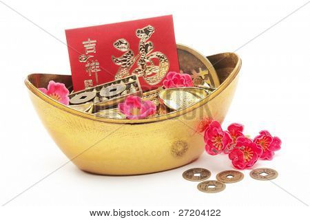Red Packets and Gold Ingots on White Background