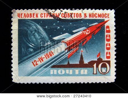 USSR - CIRCA 196: A stamp printed in USSR shows Soviet astronaut Yuri Gagarin, the world's first man in space.