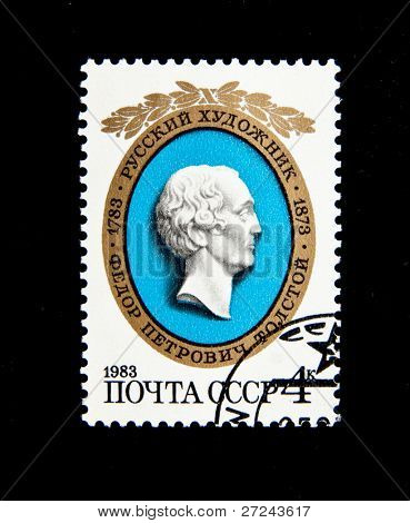 USSR - CIRCA 1983: A stamp printed in the USSR shows portrait of Russian artist Fyodor Tolstoy