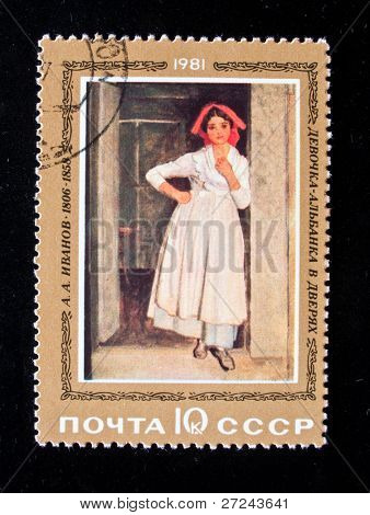 USSR - CIRCA 1981: A stamp printed in the USSR shows a painting by the russian artist 	 Ivanov
