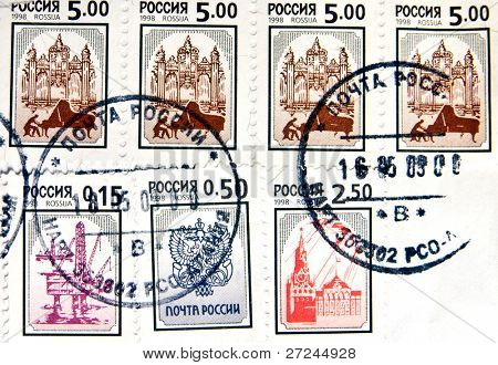 RUSSIA -CIRCA 1998: A stamp printed in the USSR shows russian simbols, circa 1998