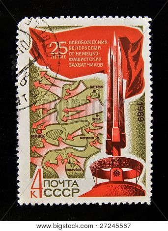 USSR - CIRCA 1969: A Stamp printed in the USSR shows release of the Republic of Belarus from Nazi occupation, circa 1969.