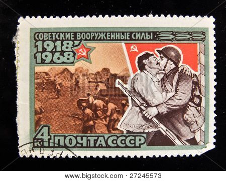USSR - CIRCA 1968: A Stamp printed in the USSR shows Soviet soldiers and partisans, circa 1968.