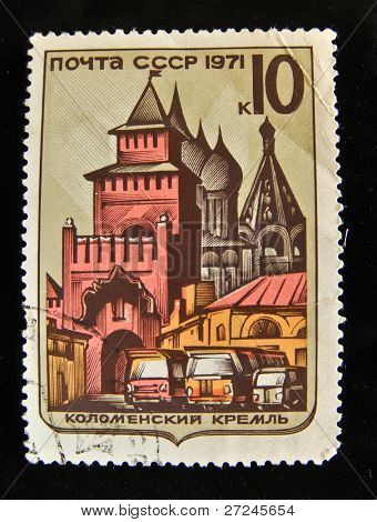 USSR - CIRCA 1971: A Stamp printed in the USSR shows masterpiece of ancient architecture in Kolomna Kremlin, circa 1971.
