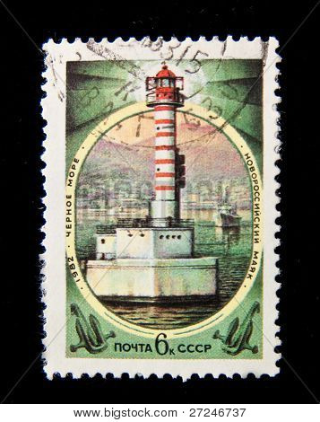 USSR - CIRCA 1982: A stamp printed in the USSR shows Lighthouse Novorossiysk on the Black Sea, circa 1982