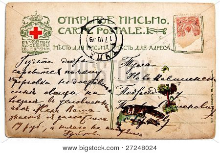 RUSSIA - CIRCA 1907: Vintage post card, back side with private letters and stamp Tula city, circa 1907