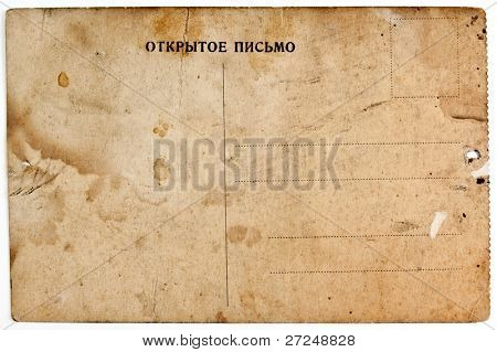 Reverse side of an old postal card. Series