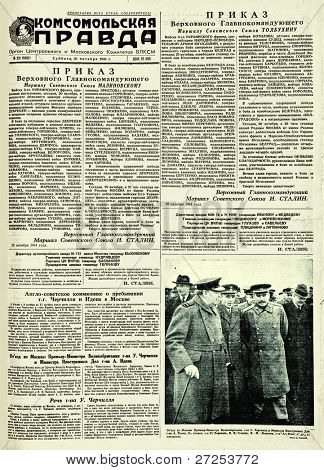 "MOSCOW, USSR - October 21, 1944: Soviet newspaper ""Komsomolskaya Pravda "" with a report about visit of British Prime Minister Winston Churchill in Moscow, on October 21, 1944 in Moscow, USSR"