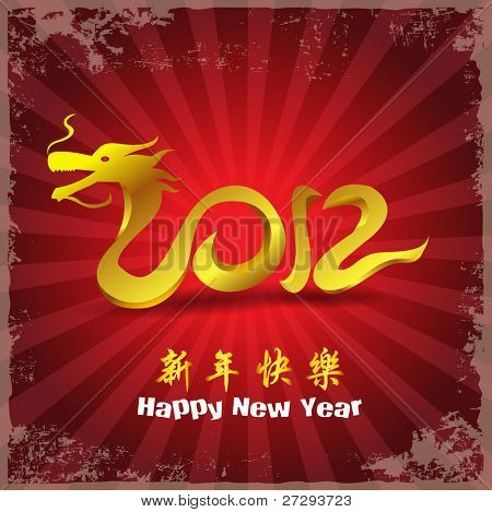 New Year of dragon greeting card
