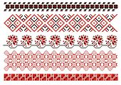 vector ornaments. Ukrainian art borders. Set 3
