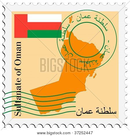 stamp with map and flag of Oman