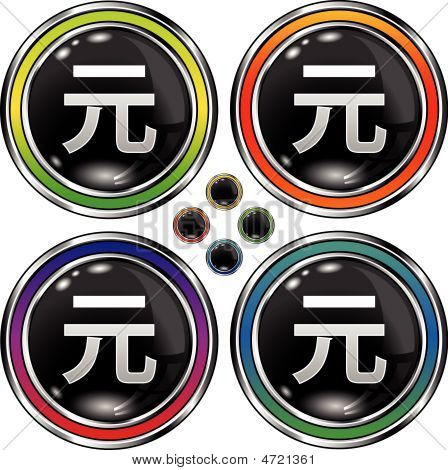 Blackorbs-currency-china-yuan