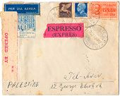 An Old Used Italian Envelope Issued In Honor Of The Trieste Hotel Continental