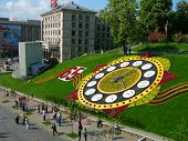 Flower Clock, Kyiv, Ukraine