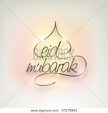 Shiny stylish text Eid Mubarak on colorful abstract background for Muslim community festival Eid Mubarak celebrations.