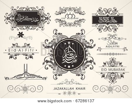 Arabic Islamic calligraphic text for Muslim community festival Eid Mubarak celebrations.