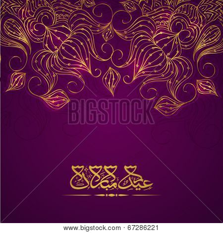 Arabic Islamic calligraphy of golden text Eid Mubarak on golden floral decorated purple background for Muslim community festival celebrations.