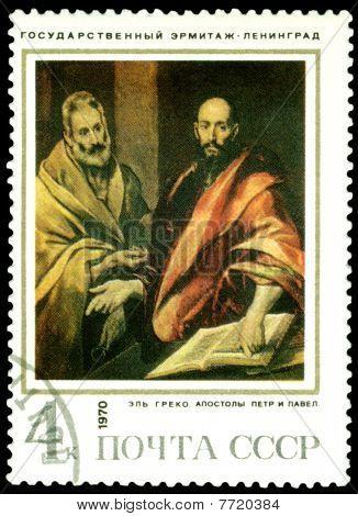 Vintage  Postage Stamp. Ale Greek. Apostles Peter And Paul