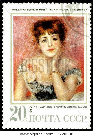 Vintage  Postage Stamp. Renoir. Etude To A Portrait Of Actress Samari