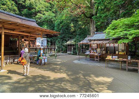 Ujikami-jinja Shrine in Uji DIstrict in Kyoto Japan