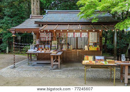 Ujikami-jinja Shrine in Kyoto Japan