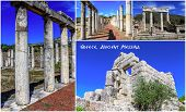 stock photo of messina  - ruins in Ancient city of Messina - JPG