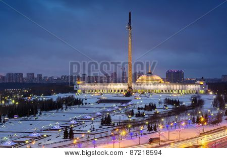 Victory park is architectural ensemble with monuments, obelisks, fountains at evening in Moscow, Russia