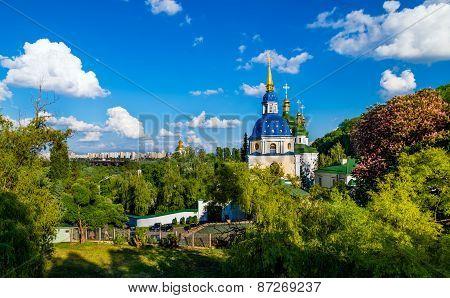 Vydubychi Monastery, Kiev.