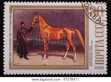 Moscow, Ussr-circa 1988: Postage Stamp Edition Mail Ussr Shows Image Of The Painting Artist Sardar A