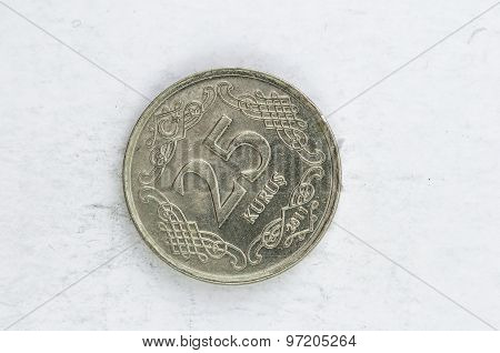 25 Turkey Kurus Coin Silver Alu