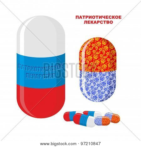 Patriotic Medicine In Russia. Pills With A Russian Flag. Vector Illustration. Medical Bottle With Pi
